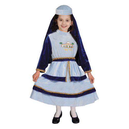 Dress Up America 370-S Jewish Mother Rachel Costume - Size Small 4-6