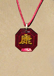 Earth Energy 202 Feng Shui Pendant in Red for Health & Happiness