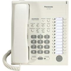 Panasonic 24-Button Advanced Hybrid Telephone Speakerphone KX-T7720