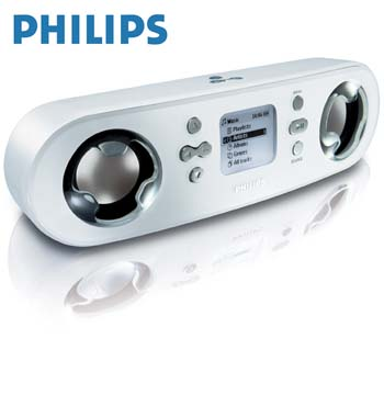 Philips Electronics - PHILIPS PSS110 PERSONAL SOUND SYSTEM