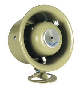 Bogen BG-SPT5A 7.5Watt Paging Speaker wgiTran
