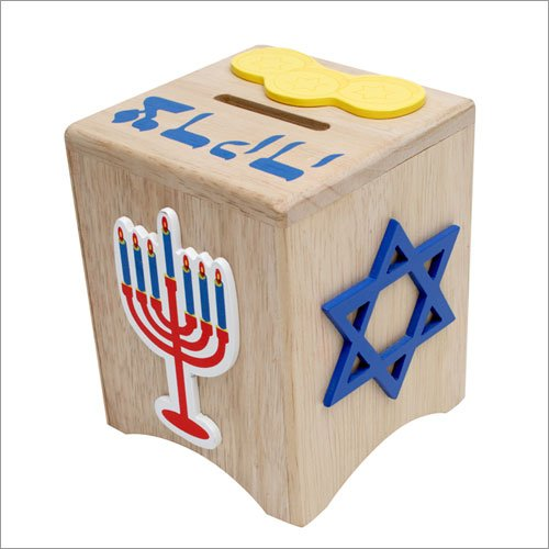 Kid Kraft 63096 Celebrate Tzedakah Box