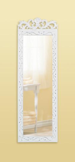 SWM 33666 Elegant White Wall Mirror