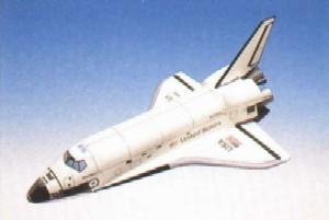 Daron Worldwide Trading E0420 Orbiter (SMALL) 1/200 Discovery AIRCRAFT