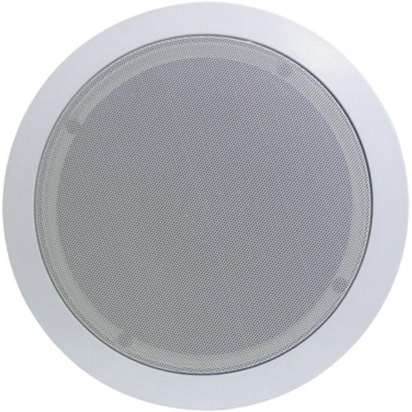 Pyle PD-IC81RD 8 2-Way 250-Watt In-Ceiling Speaker