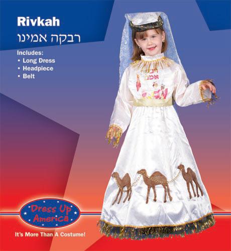 Jewish Mother Rivkah Costume Small 4-6 220-S