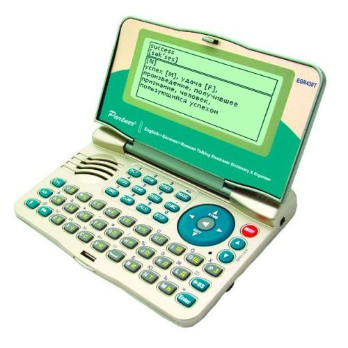 ECTACO Trilingual Talking Dictionary with Trilingual Personal Organizer ECTACO Hungarian English German Partner EGHu430T