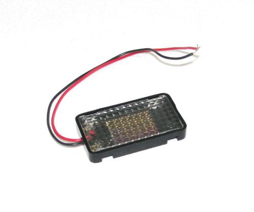 Hubbard Scientific 4735 .45V100MA Solar Cell