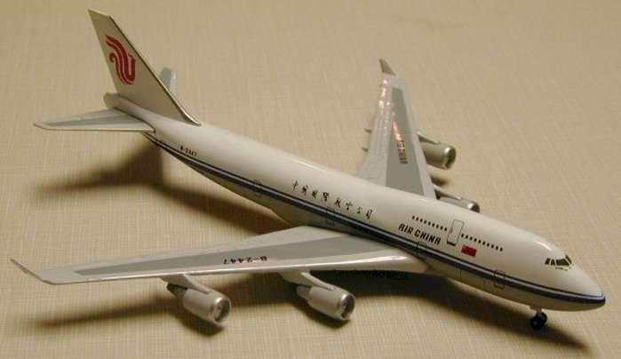 Daron Worldwide Trading  GJ005 Gemini Air China B747-400 1/400