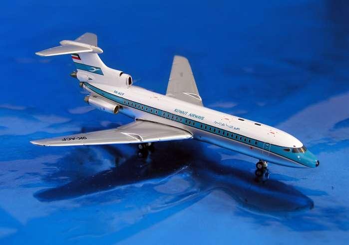 Daron Worldwide Trading  GJ769 Gemini Kuwait Airways Trident 1E 1/400