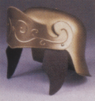 Costumes For All Occasions 95401 Roman Helmet Gold W No Crest