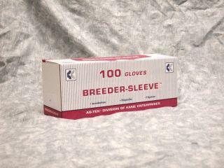 Kane Enterprises Disposable Ob-ai Gloves 4 Milligram - BS100-1