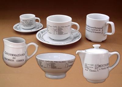 Pillivuyt 111330BR Brasserie Breakfast Cup - 10 oz.