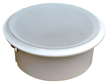 Sound Around PDICS82 8 Inch Speaker Woofer System
