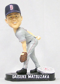 Boston Red Sox Daisuke Matsuzaka Forever Collectibles Blatinum Bobblehead (Road)