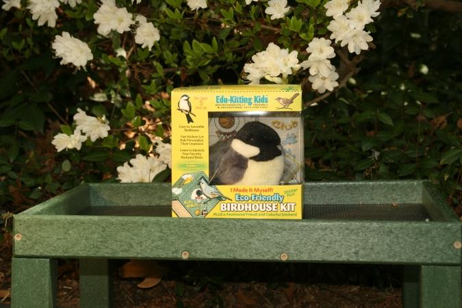 SERUBEKKBH Bird House Kit (GC6644) photo