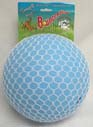 8 Inch Bounce-N-Play Ball - Light Blue  - 2508BB