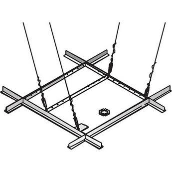 PEERLESS CMJ455 Projector Suspended Ceiling Plate