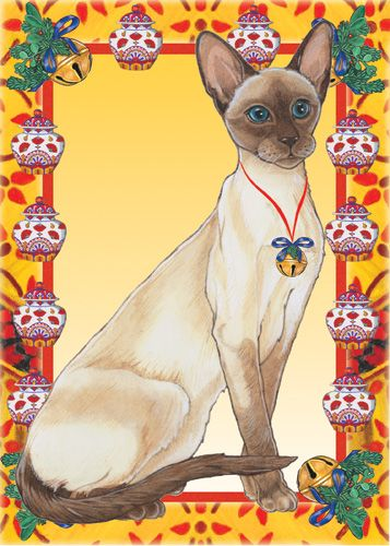Pipsqueak Productions C988 Cat Holiday Boxed Cards