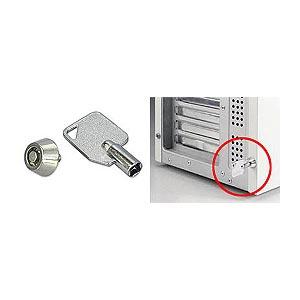 Discount Electronics On Sale Ziotek 132 0380 CPU Security Lock for Desktop Computer Chassis