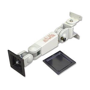 LCD Wall Mount  Industrial Easy Swivel  La-12