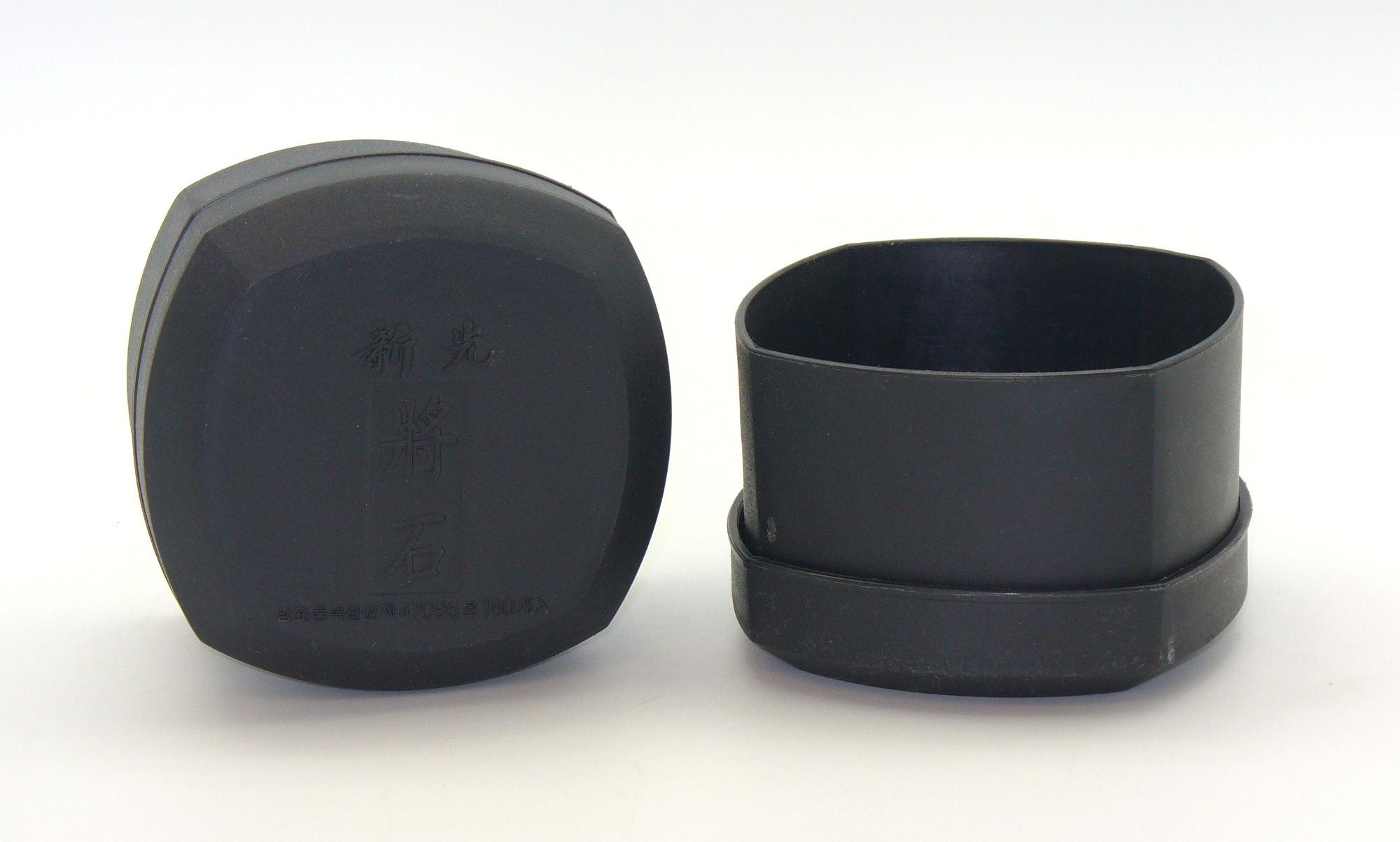 ShinkWang 22801K Grey Plastic Go Bowls