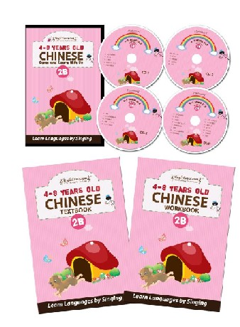 Sing2Learn Chinese-2B-comboWB Beginner 1 Chinese Workbook 216-230