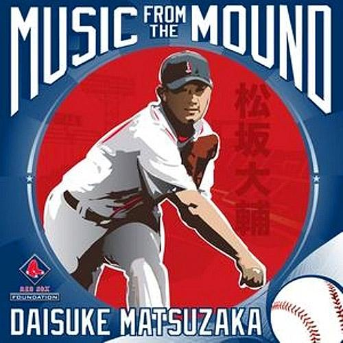 Boston Red Sox Daisuke Matsuzaka Music From The Mound CD