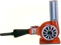 Master Appliance MASHG501A 14 Amp 1680 Watt Heat Gun