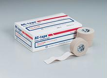 1 in. x 5 Yd. Elastic Adhesive Tape Roll - 12 Per Box