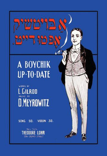 A Boychik Up-to-Date 28x42 Giclee On Canvas