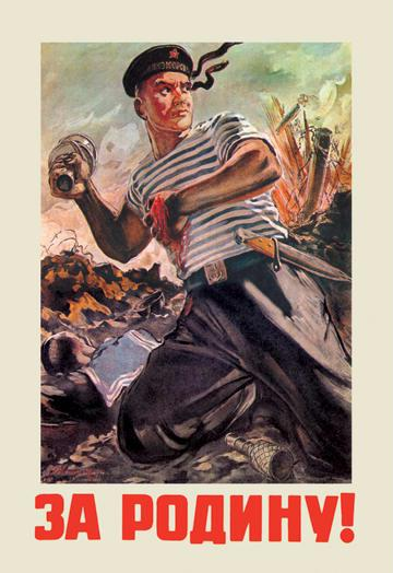 Fighting Sailor 28x42 Giclee On Canvas