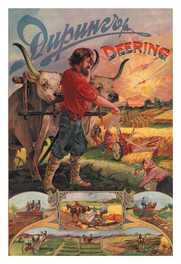 Deering Plows 28x42 Giclee On Canvas