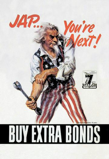 Jap You re Next Buy Extra Bonds 12x18 Giclee On Canvas