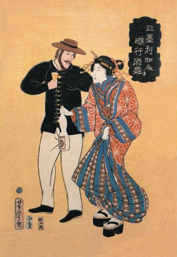 American Drinking with Japanese Courtesan 12x18 Giclee On Canvas