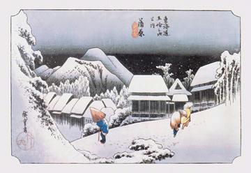 Night Snow at Kambara - Kambara Yoru No Yuki - 12x18 Giclee On Canvas