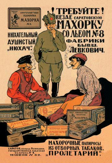 Demand Saratov Shag Tobacco 12x18 Giclee On Canvas