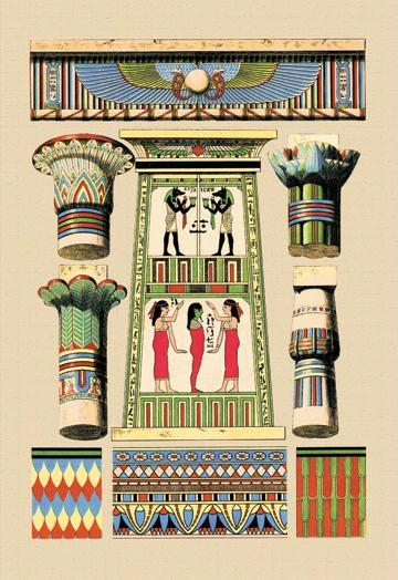 Egyptian Ornamental Architecture 12x18 Giclee On Canvas