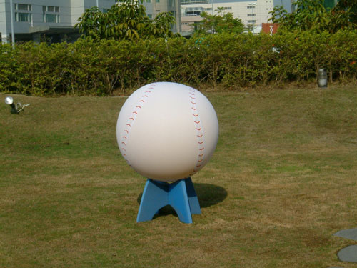 Everrich EVC-0045 Giant Baseball - 40 Inch