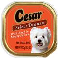 Cesar Select 02451 3.5 oz. Porterhouse Steak Dinner Food, Pack Of 24