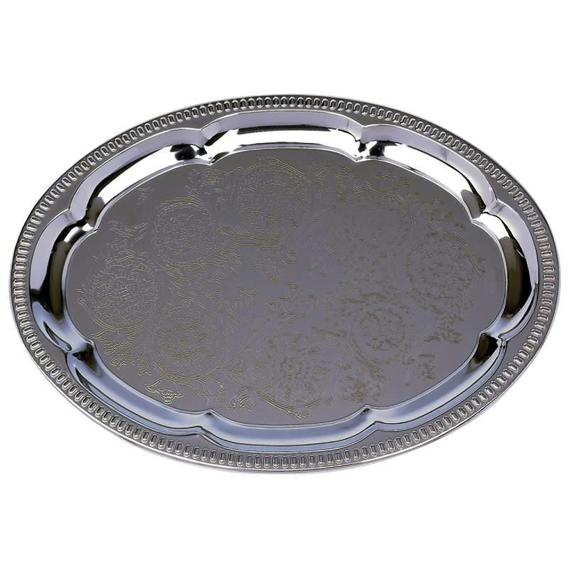 Sterlingcraft KTT7 Sterlingcraft Oval Serving Tray