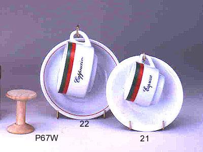 European Gift 22 7oz Wire Cappuccino Stand