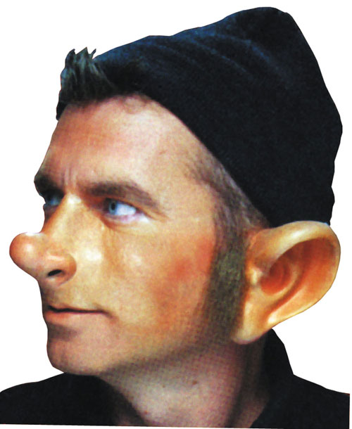 Costumes For All Occasions FA229 Giant Ears Latex Prosthetic