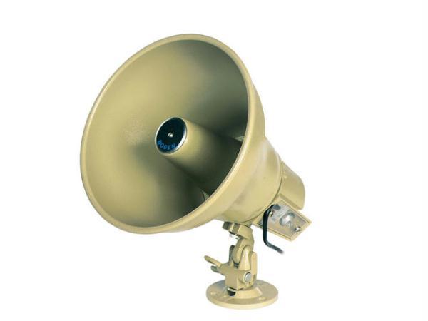 Bogen Communications Ah15A 15W Amplified Horn