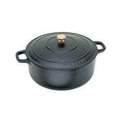 World Cuisine A1737018 Black 2 Qt Round Dutch Oven