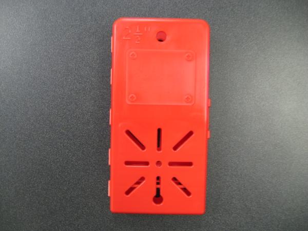 Wilco Molding BVIND25 2.5 in. Brush Vest Individual Unit -Case of 12