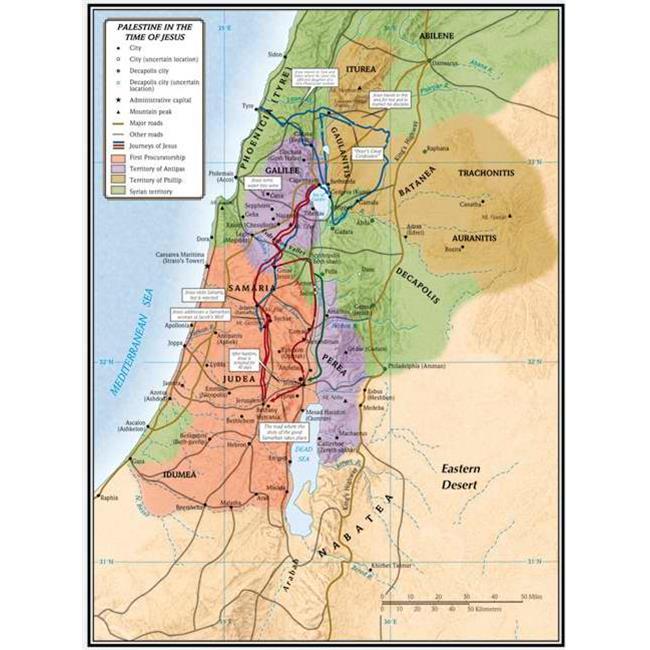 B H Publishing Group 469617 Mapa Israel No Tempo De Jesus